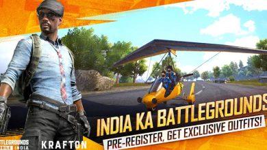 Photo of Pre-register Battlegrounds Mobile India & Get 4 Amazing Pre-registration Rewards