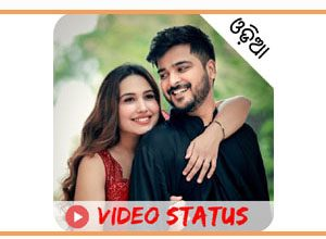 Photo of Sambalpuri Status Apk Provides The Most Popular Odia Video Status