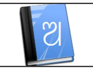 Photo of Odia Dictionary Apk | Every Dictionary Meaning You Can Find Here |