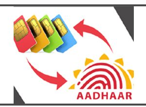 Photo of What Is The Total Number Of Sim Cards Registered Under Your Aadhaar Card?